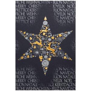 Weihnachtskarte, dunkelblauer Karton, Folienprägung perlmut und gold