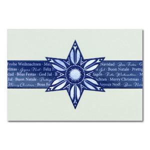 Weihnachtskarte, cremefarbener Karton, Folienprägung dunkelblau matt und eisblau, Blindprägung