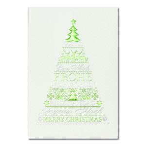 Weihnachtskarte, cremefarbener Karton, Folienprägung silber matt und grün