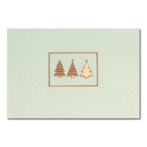 Weihnachtskarte,cremefarbener Karton, Folienprägung kupfer, Blindprägung